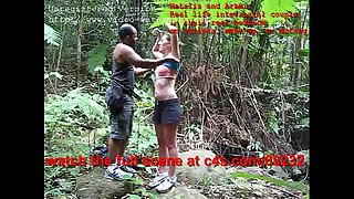 Jungle Heat PART 1 Natalia and Arami - real interracial couple pornography  clamps 4 sale(dot)com(slash)892